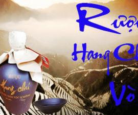 Rượu Hang Chú Bắc Yên